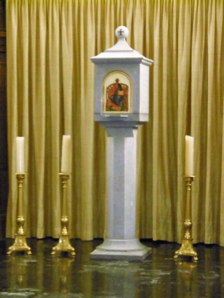 Oratoire (1989 ). Situé dans le cœur de l'église